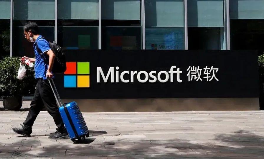 """若微软""""断供""""!国产""""备胎""""能顶上吗?专家解读"""
